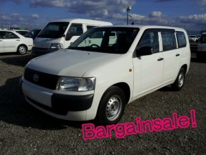 japan cars used 2002 Toyota PROBOX VAN